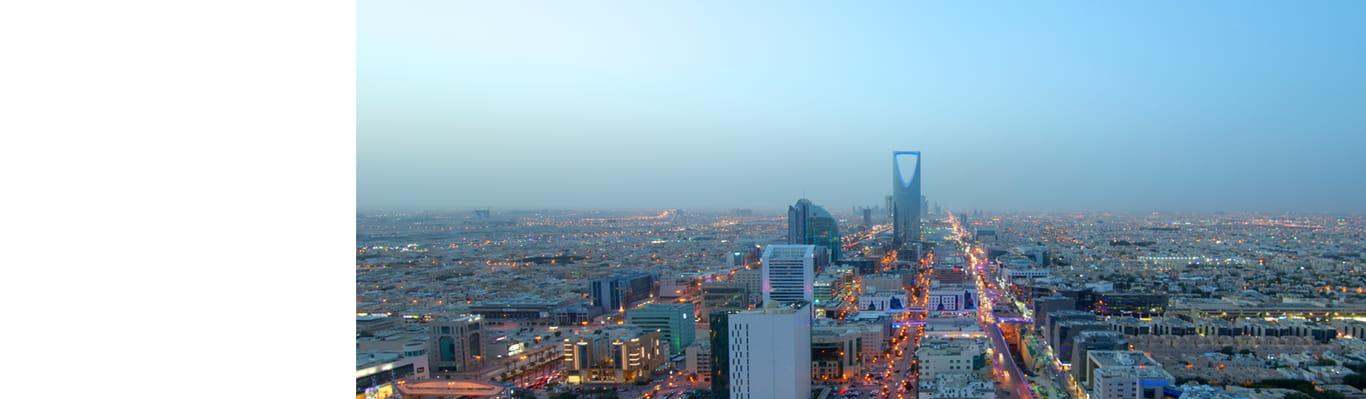 Riyadh - Location - Hogan Lovells