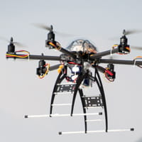 NTIA Multistakeholder Process For Unmanned Aircraft Systems Takes Flight